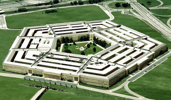 File:The Pentagon.png