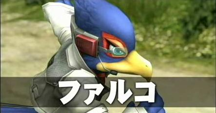 File:Falco in Brawl.jpg