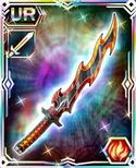 UR sword Magical Sword - Laevateinn