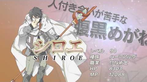 Log Horizon anime announcement