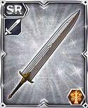 SR sword Ancient Sword