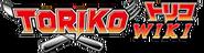 Toriko Wiki-wordmark2