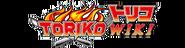 Toriko Wiki-wordmark