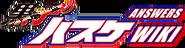 Kurokonobasuke Answers Wiki-wordmark