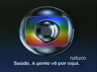 Globo Saúde A gente vê por aqui logo 2004