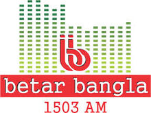 BETAR BANGLA (2014)