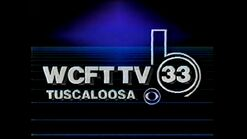 WCFT 33 1980-1990s