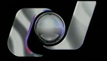 Logo tv anhanguera 2009