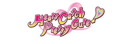 HeartCatchPrettyCureLogo