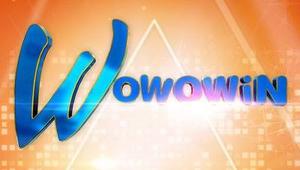 Wowowin Logo 2016 Blue