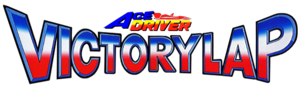 Ace driver victory lap logo by ringostarr39-d7uxvn3