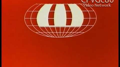 Worldvision Enterprises (1981)
