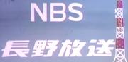 NBS Nagano (70's)