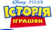 UkrainianToyStory