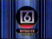 WTVN-TV Columbus 6 Come on Along promo 1982-1983