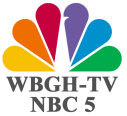 File:WBGH 2000s.png