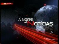 RTPN À Noite as Notícias 2008