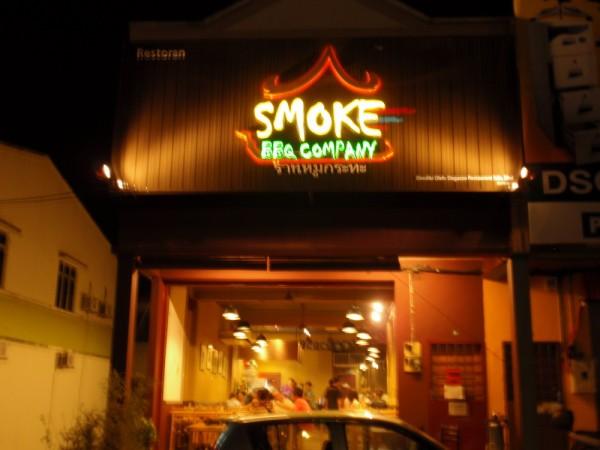 File:600px-SmokeBBQ.jpg