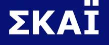 Logo-Skai