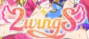 2wingS logo