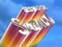 Sessaodesabado 1995