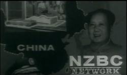 NZBC News