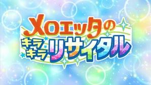 Pikachu short Meloetta logo Japanese