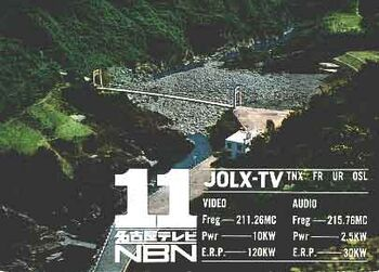 Tv 07
