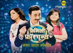 Family Fortunes Celebrity Hindi
