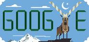 Google Pakistan Independence Day 2013