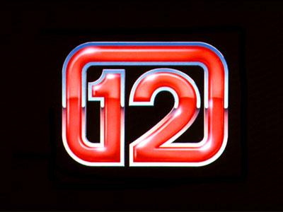 File:Logo1984-1.jpg