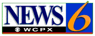 File:WCPX 1995.png
