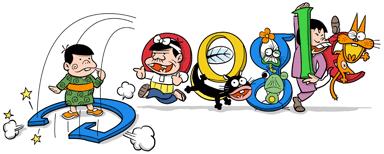 File:Google Akatsuka Fujio's Birthday.png