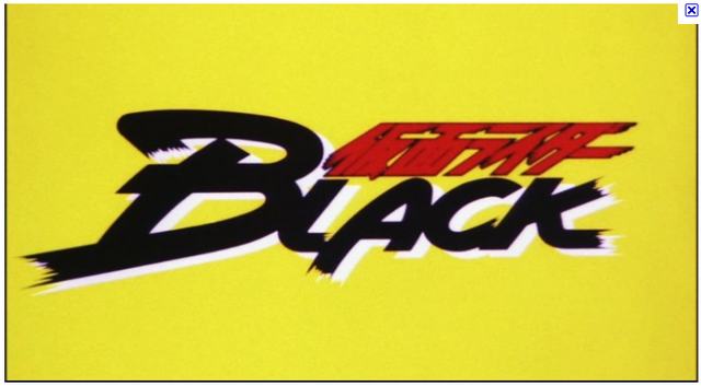 File:Kamen Rider Black.PNG