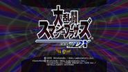 SSBM Japan Title Screen