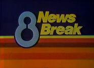 WISH Newsbreak 1981