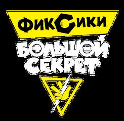 Логотип полнометра