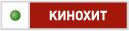 НТВ-Плюс Кинохит