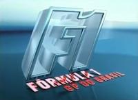 Fórmula 1 GP do Brasil na Globo 2005