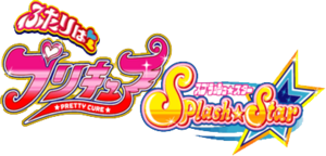 Precure Splash Star logo