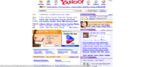 Yahoo Website 2004