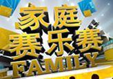 Ff china2