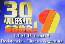 30-años-canal-9-resistencia-90s
