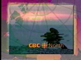 File:Cbcnorth.jpg