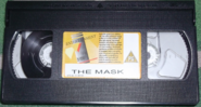 Entertainment in Video UK VHS Tape Example