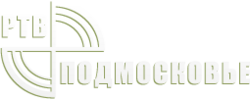 RTVPodmoscoke