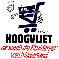 Hoogvliet 1987