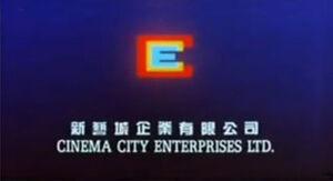 Cinema City 90s