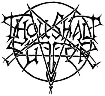 Thous Shalt Suffer logo