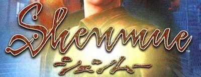 Retro shenmue dc logo